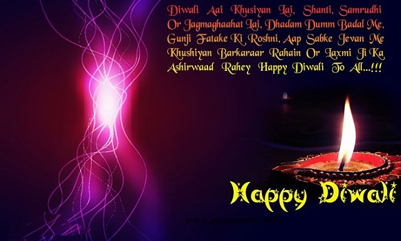 The Atmosphere Is Filled With The Spirit Of Mirth And Love Bright Sparkles Of Contentment That Stay With You Through The Days Always Happy Diwali
