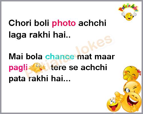 Haryanvi Whatsapp Status