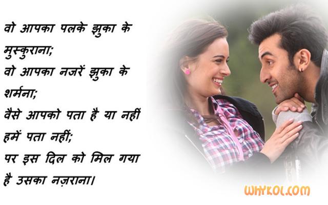 Love Quotes Hindi Shayri Hover Me