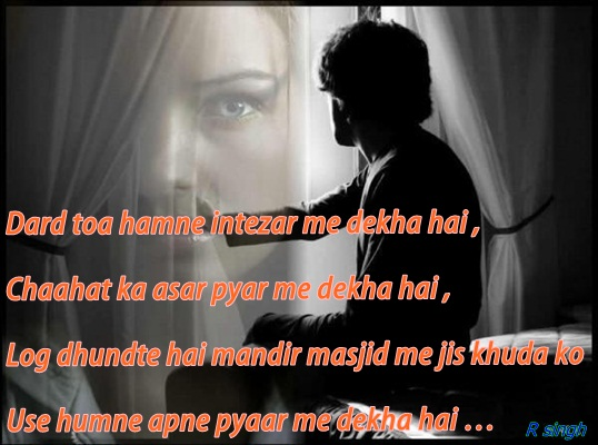 Sad Love Quotes Hindi Sad Love Quotes For Her For Him In Hindi P Os Wallpapers