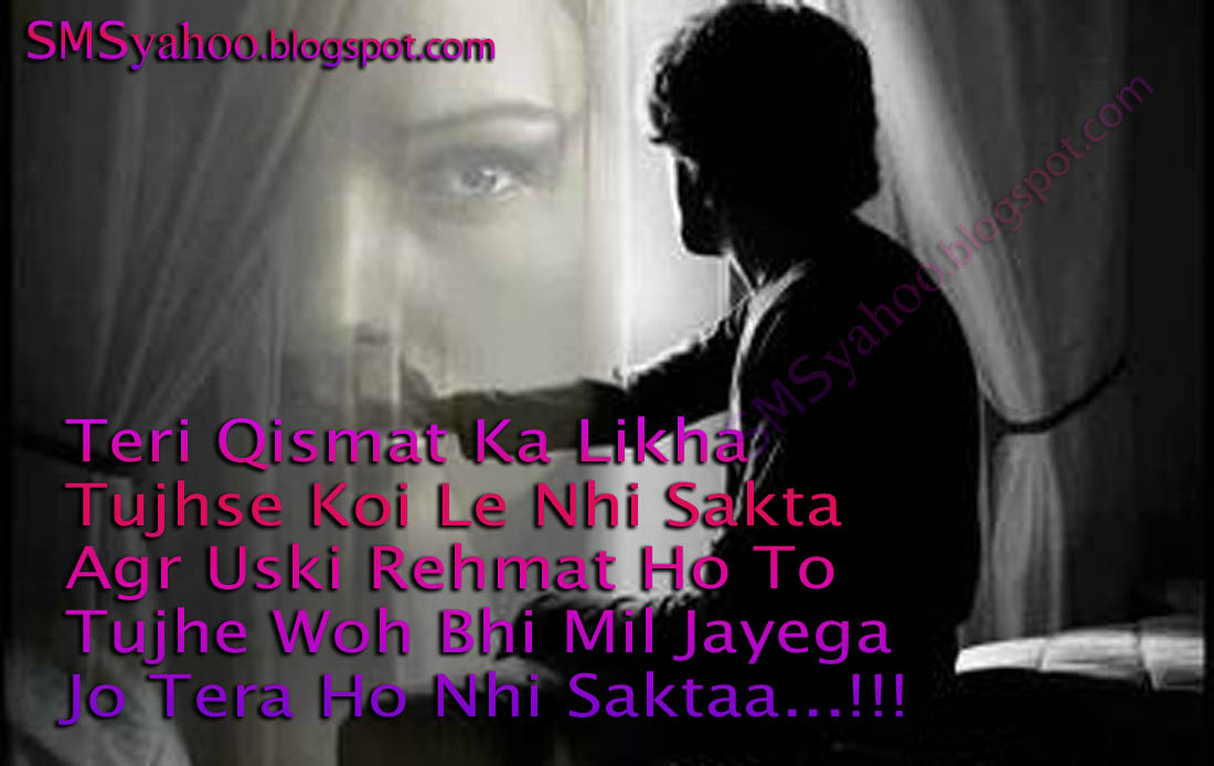 Love Quotes For Her In Roman Urdu Image At Relatably Com