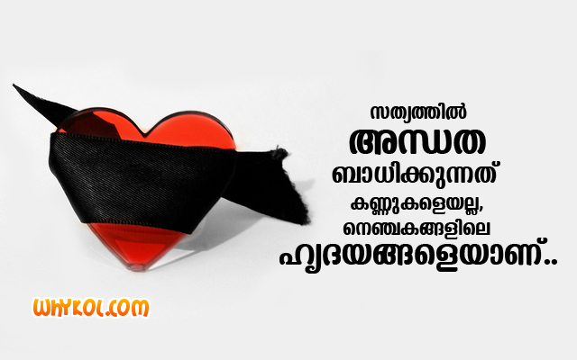 Islamic Love Quotes In Malayalam Hover Me