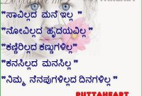 Top Kannada Love Quotes Wall P Os