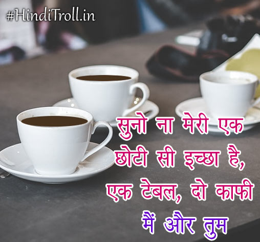 Hindi Love Quotes Emotional Wallpaper