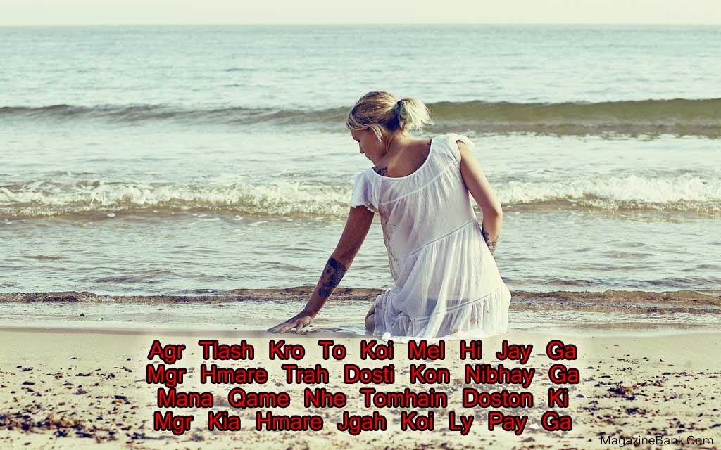 Love Quotes For Her In Hindi With Images