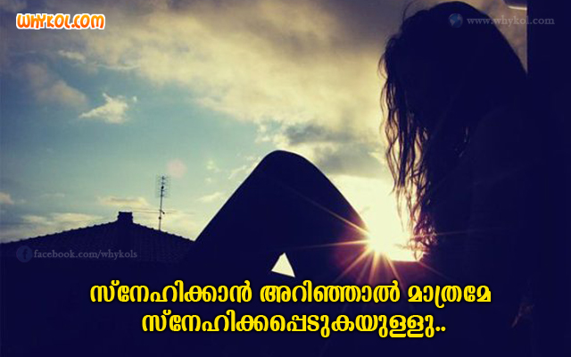 Love Facts Quotes Malayalam Romantic