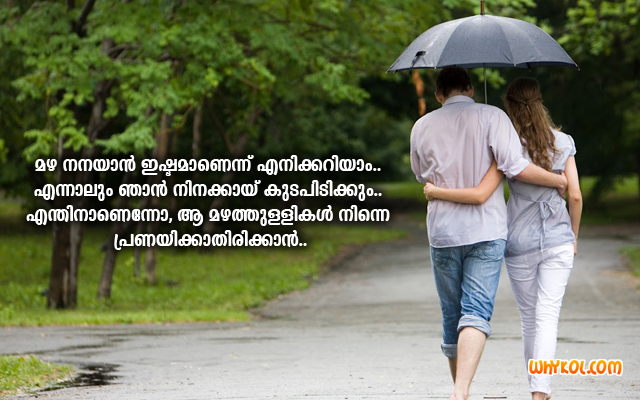 Love Quotes Malayalam Romantic Hover Me Best Malayalam Love Quots