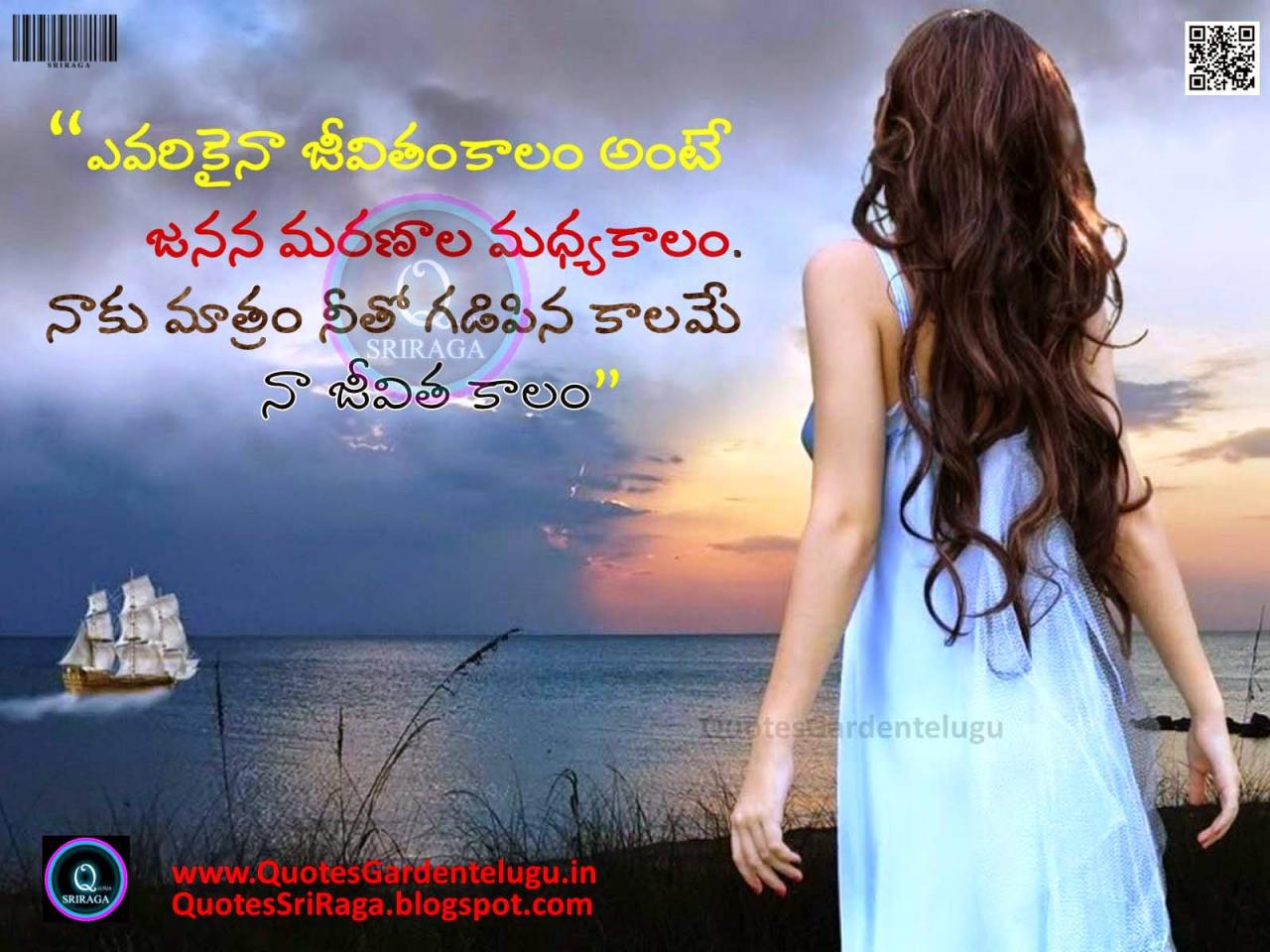Heart Touching Love Quotes In