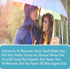 Rain Hindi Quotes Romantic Couple Dp Images