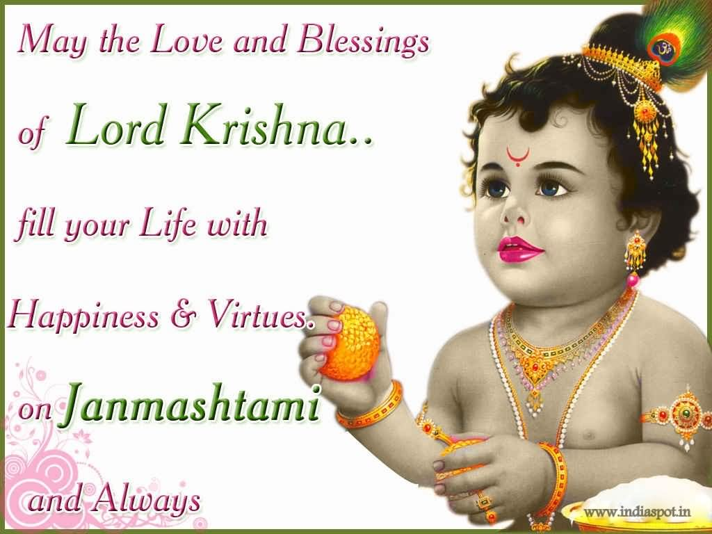 May The Love And Blessings Of Lord Krishna Fill Your Life With Happiness And Virtues On