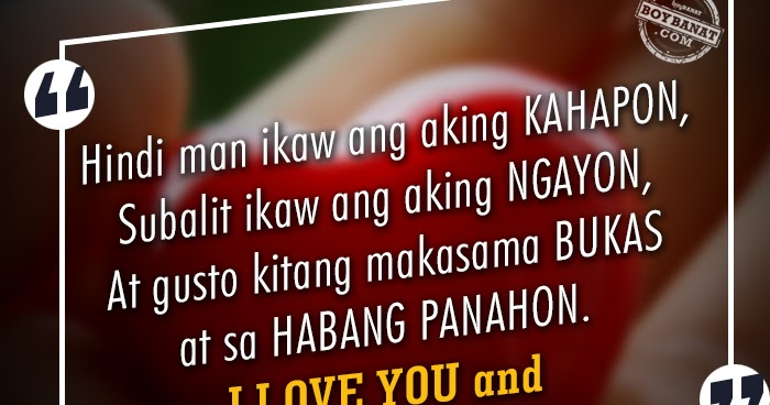 Monthsary Quotes And Messages You Can Share With Your Special Someone Boy Banat