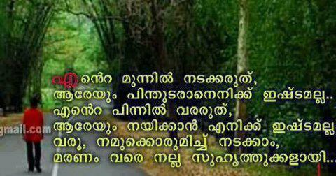 New Year Quotes In Malayalam Download Free Image