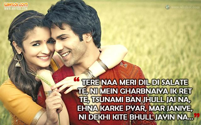 Love Punjabi Quotes In English Romantic