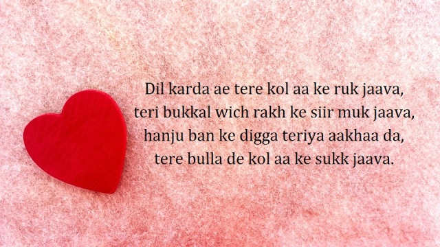 Punjabi Love Sayings For Bf Gf