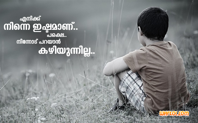 Collection Of Malayalam Sad Love Quotes