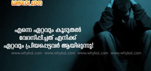 Love Malayalam Images