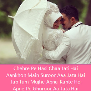 Best Quotes Romantic Dp Images With Full Collection Please Click Here