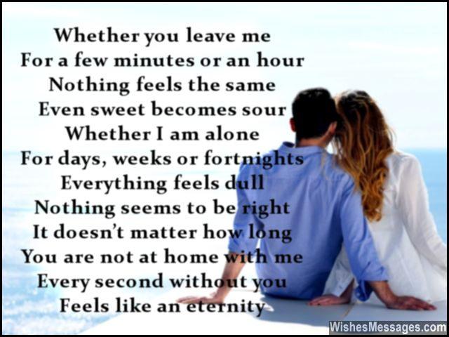 Sweet Miss You Message For Husband