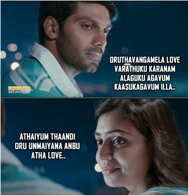 Kadhal Quotes With Images From Movies