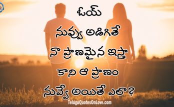 Quotes On Love All Quotes With Images And Text