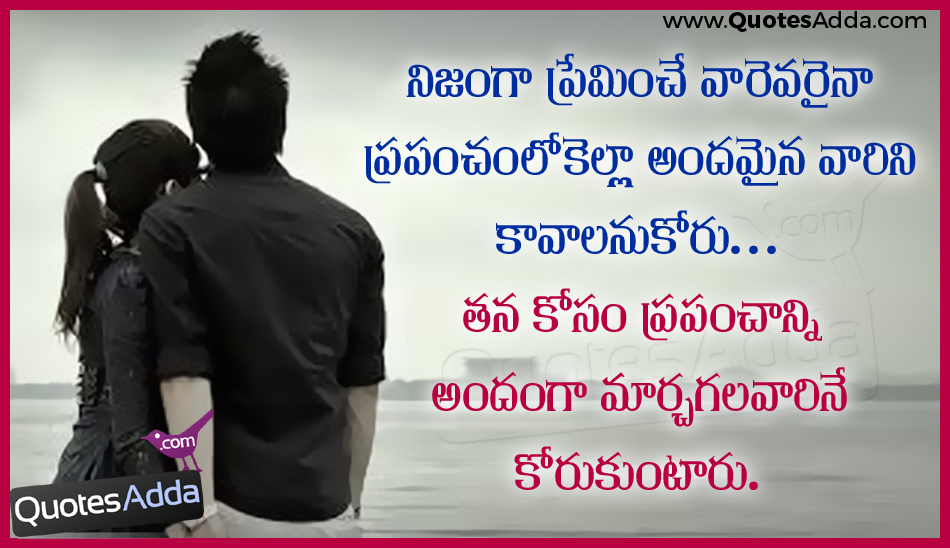 Love Quotes For Boyfriend In Valentine Day All Wallpapers Pinterest