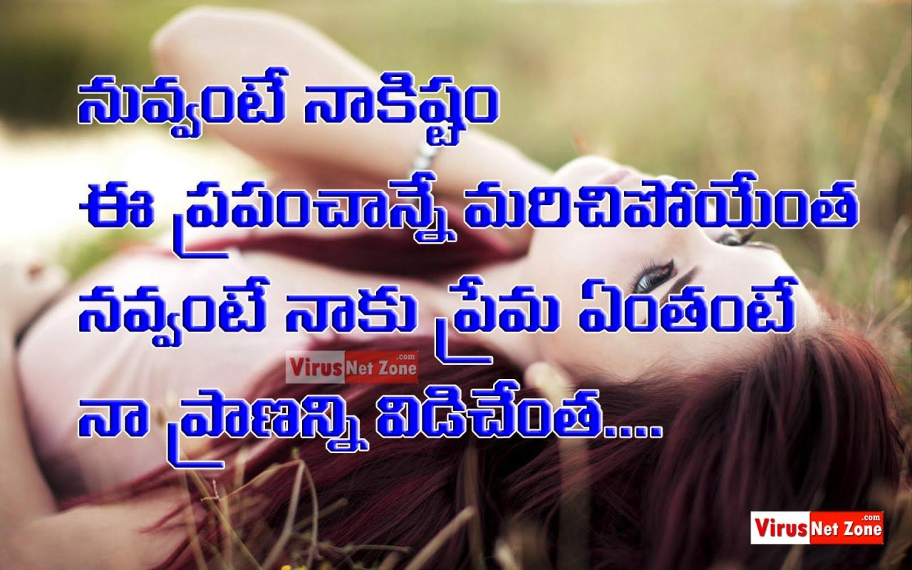 Love Quotes Real Heart Touching Love Quotes Images In Virus Net Zone