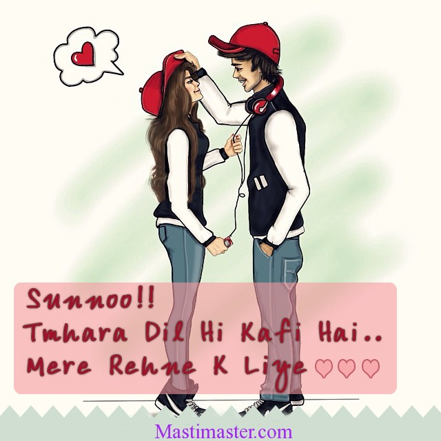 Tmhara Dil Hi Kafi Hai Cute Couple Love