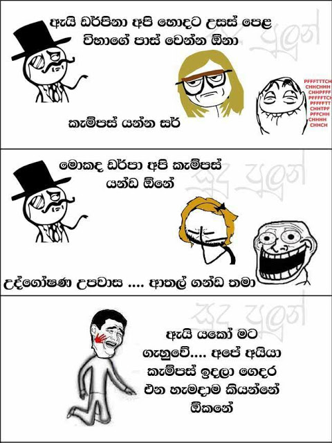 Funny Quotes About Friendship In Sinhala Quotes Of A L Sinhala Quotesgram