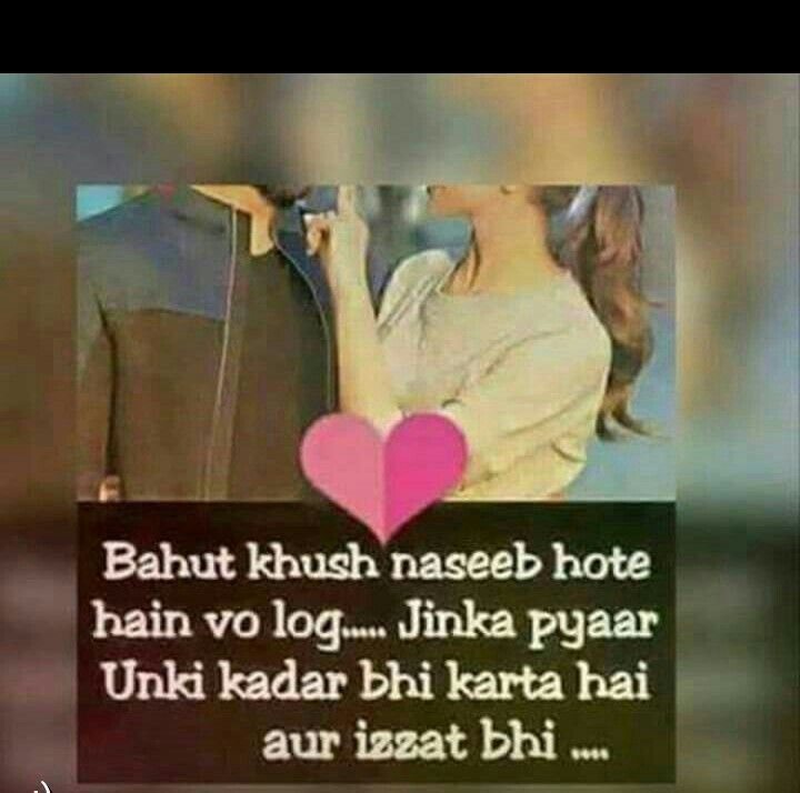 Beshaq Girl Quoteslove Quoteshindi Quotesurdu