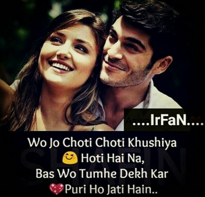 True  C B Hindi Love Quoteshindi Quotescouple