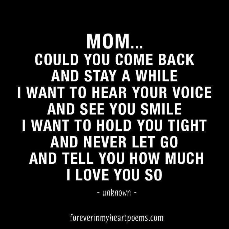 For Our Mom In Heaven An Amazing Woman You Will Be