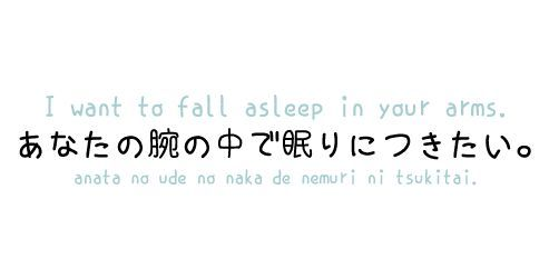 Japanese Quotes Love Quotes Quotes Love Sweet Words In Love Quotes Best Love Quotes