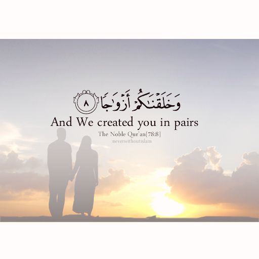 Love Quotes Muslim Hover Me