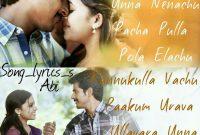 Song Lyrics Husky Sad Feelings Messages Cinemamaking Music Lyrics Movies