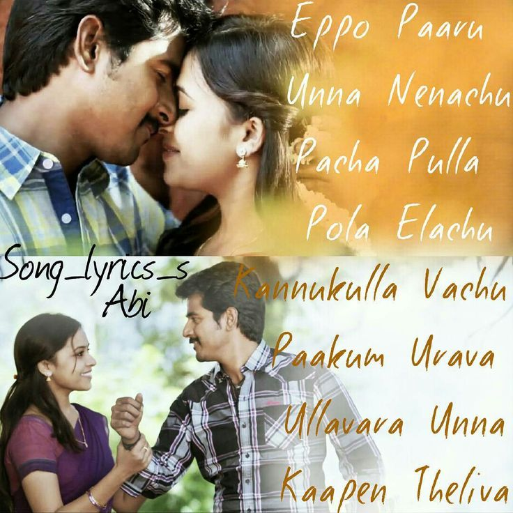 Nice couple songs