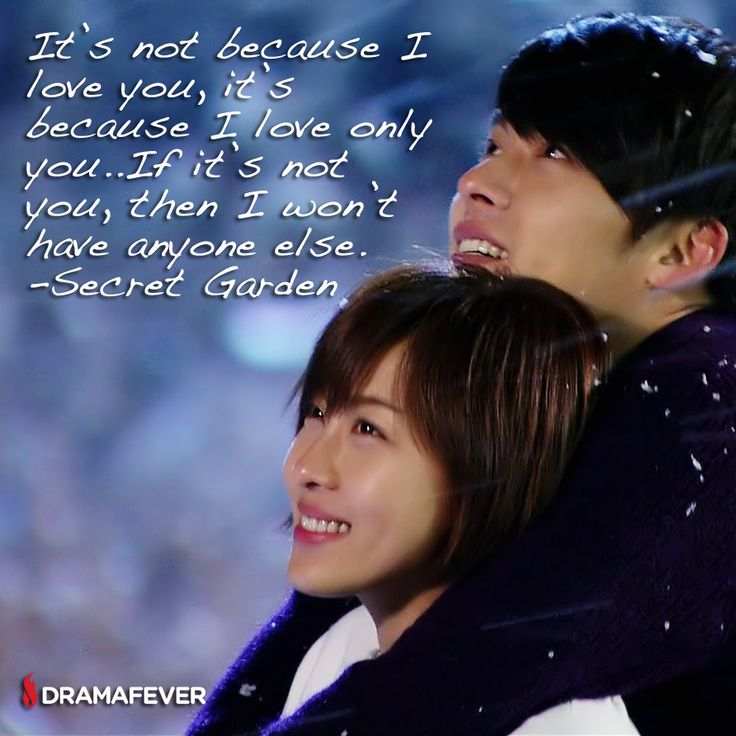 K Drama Quotes About True Love Secret Garden Ahhhh