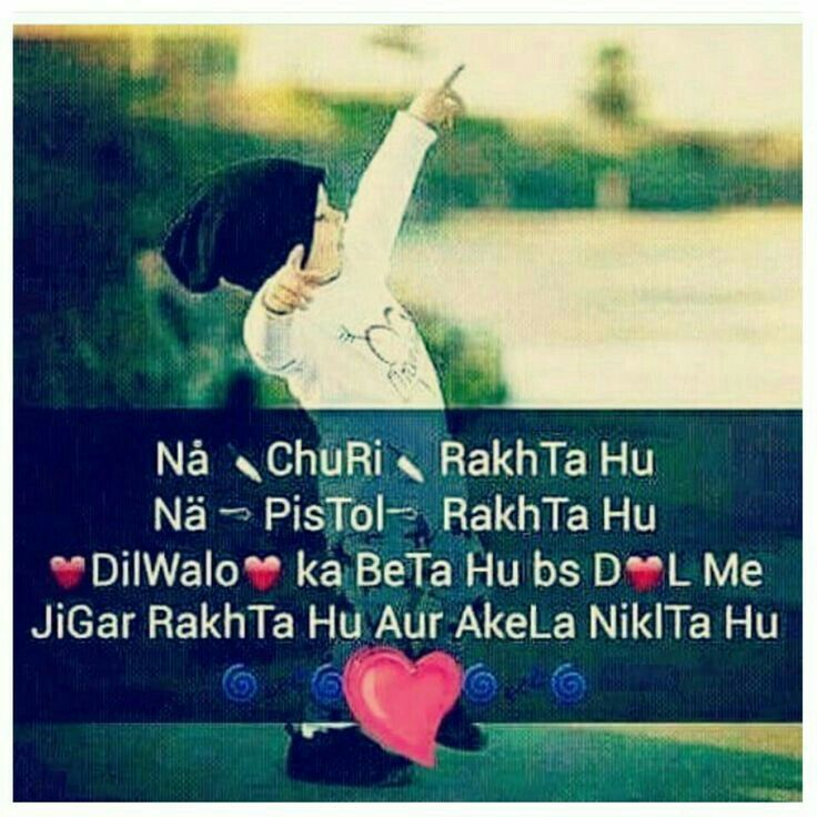 Boys At Ude Quotes Punjabi Quotes Hindi Quotes Qoutes At Ude Shayari Girly Quotes Dear Diary Picture Quotes Diaries