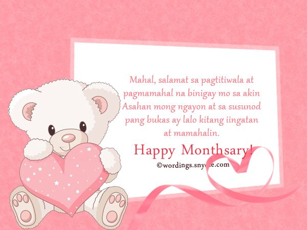 Happy Monthsary Messages In Tagalog Its A Month After You Decided To Seal The Relationship