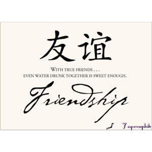 Pin By Dilkita On Chinese Symbols Pinterest Chinese Symbols Symbols And Chinese Proverbs