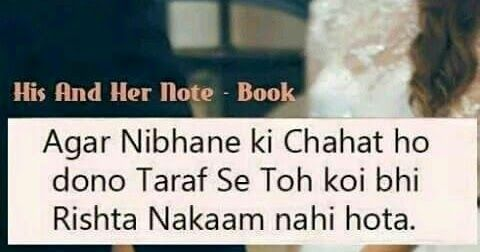 Meri Diary Se Images Love Shayari Pics Status For Her And Him