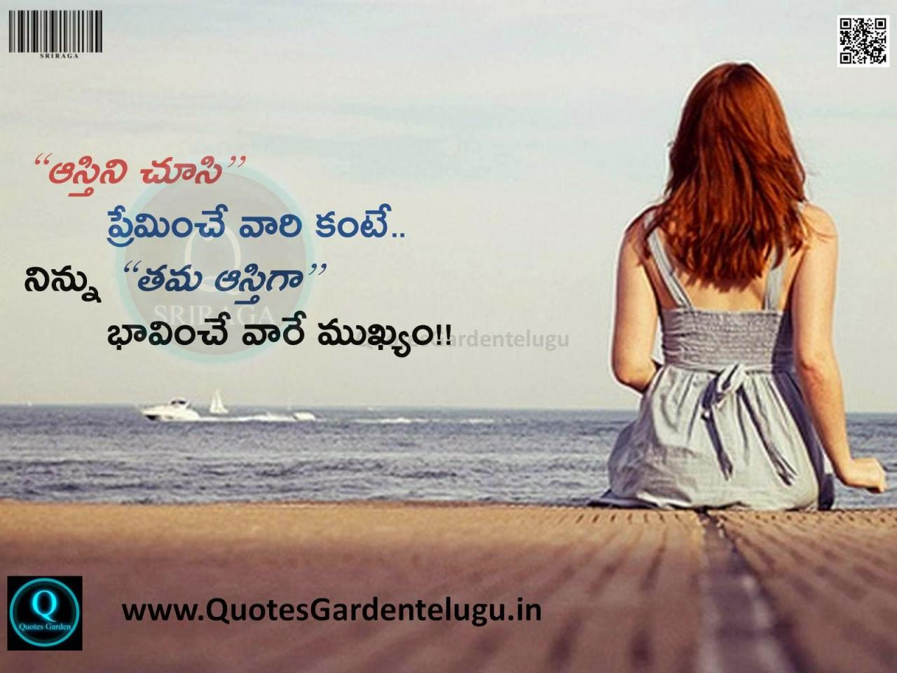 Beautiful One Line Love Quotes Love Quotes In Language Quotes Garden