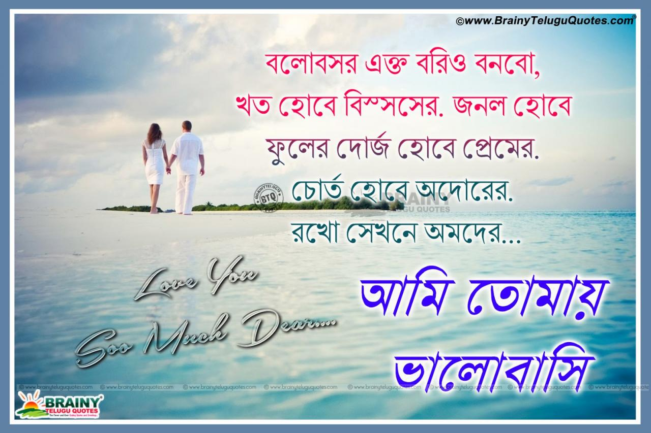 Sad Love Poem Picture Heart Touching Bengali Love Feelings Quotes Images