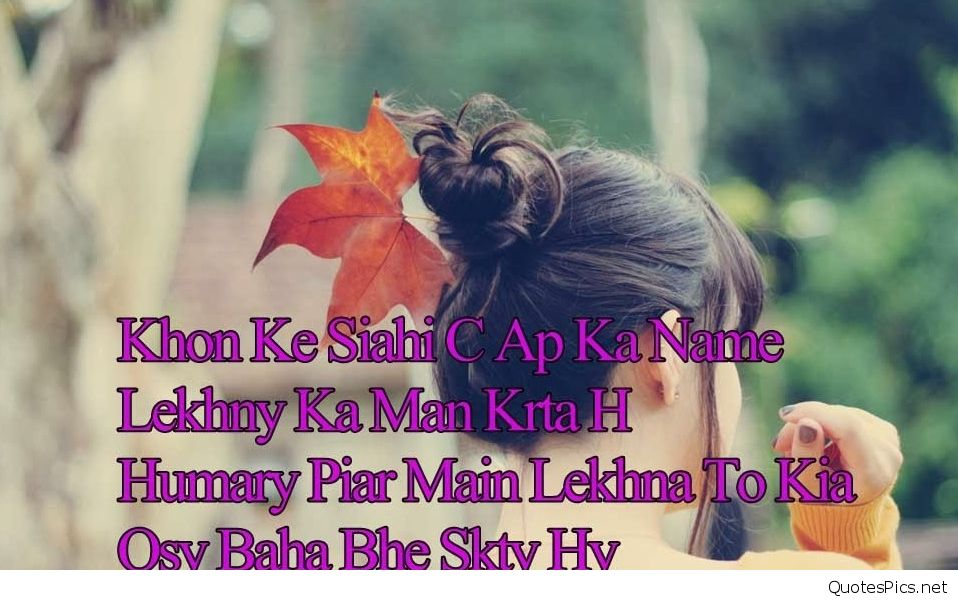 Best Love Quotes In Hindi Sad For Your Boyfriend