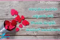 Best Heart Touching Love Quotes For Boy Girl Lovers Wife Husband