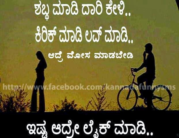 birthday quotes in one line lovely birthday quotes for girlfriend in kannada love quotes for husband
