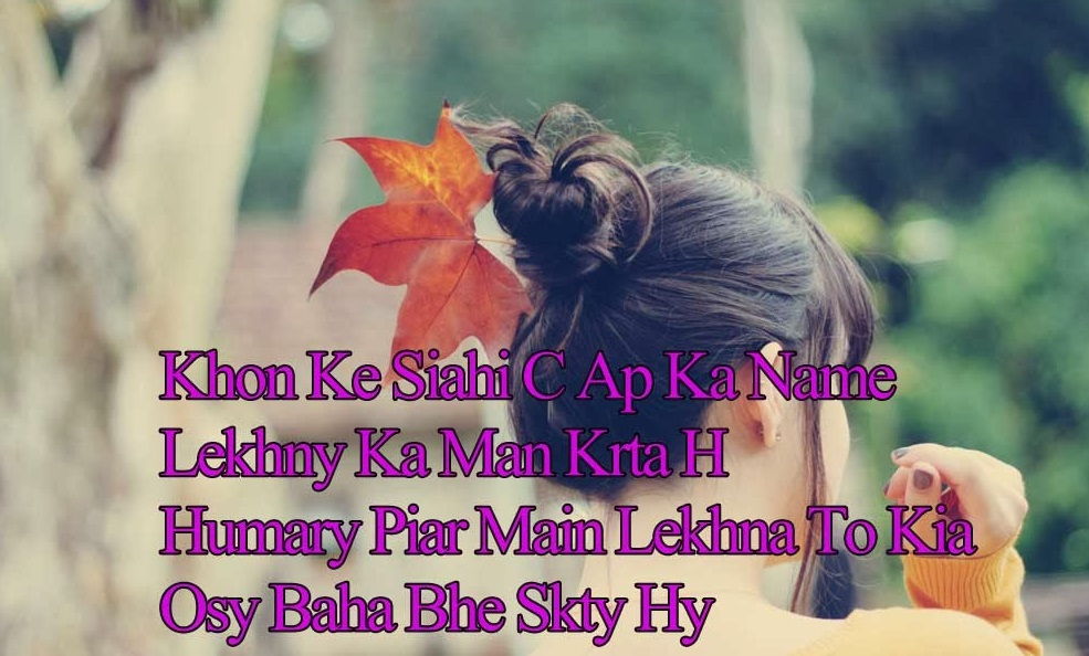 Romantic Love Quotes For Boyfriend In Hindi Hover Me