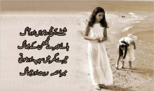 Cute Love Quotes Urdu