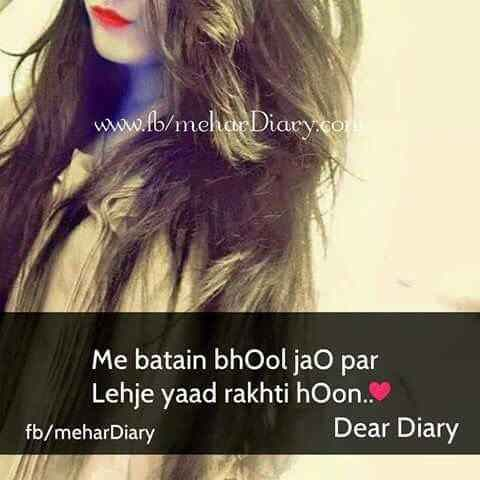 Meri Dairy Se Dear Dairy Sweet Couple Love Quotes For Him