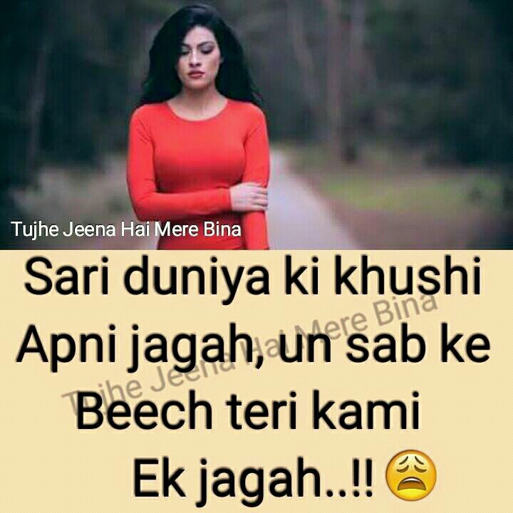 Sacchi Yaar I Miss You  C B Hindi Quotessad