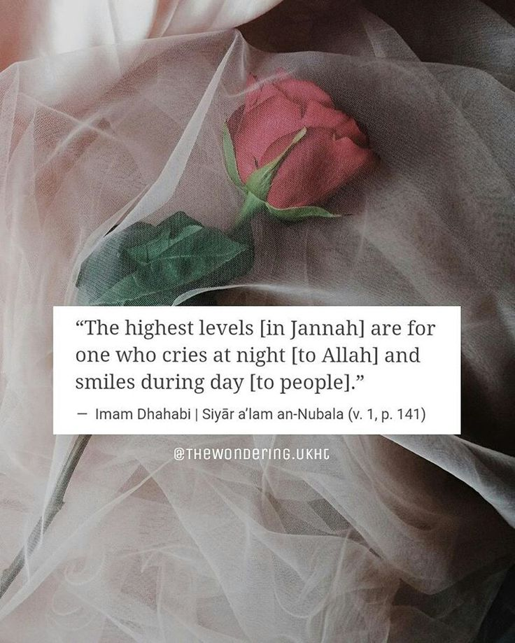 Hand Your Problems To Allah And Then Smile Knowing That He Is In Control Hadith Quotesallah Quotesmuslim